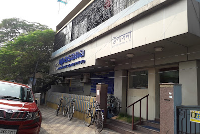 Upasana Diagnostic And Research Centre