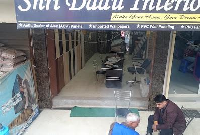 Shri Dadu InteriorsBhiwani