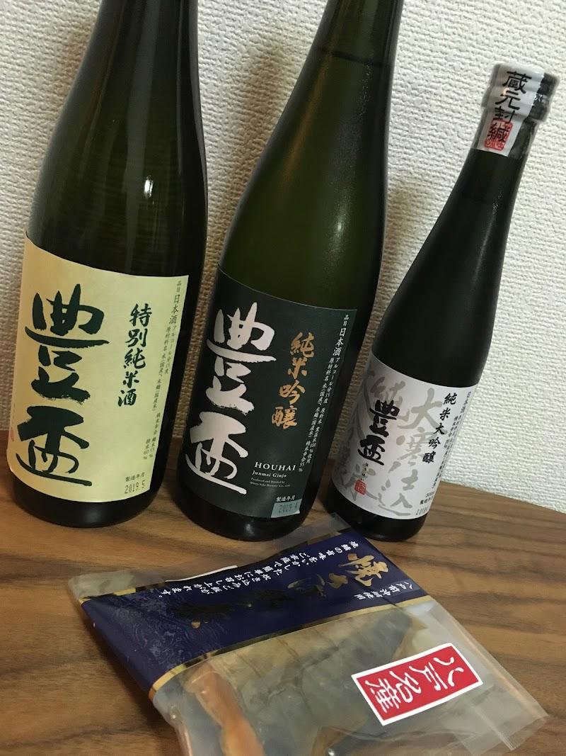 県 アンテナ ショップ 青森