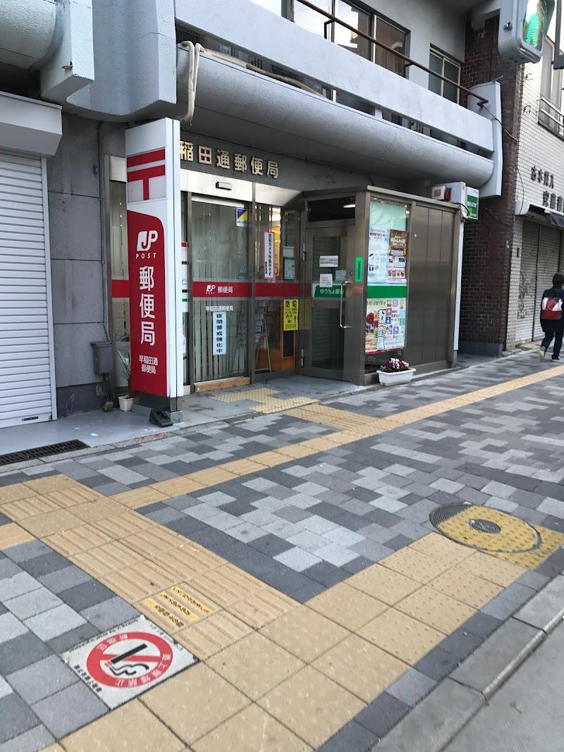 番号 郵便 町 新宿 百人 区