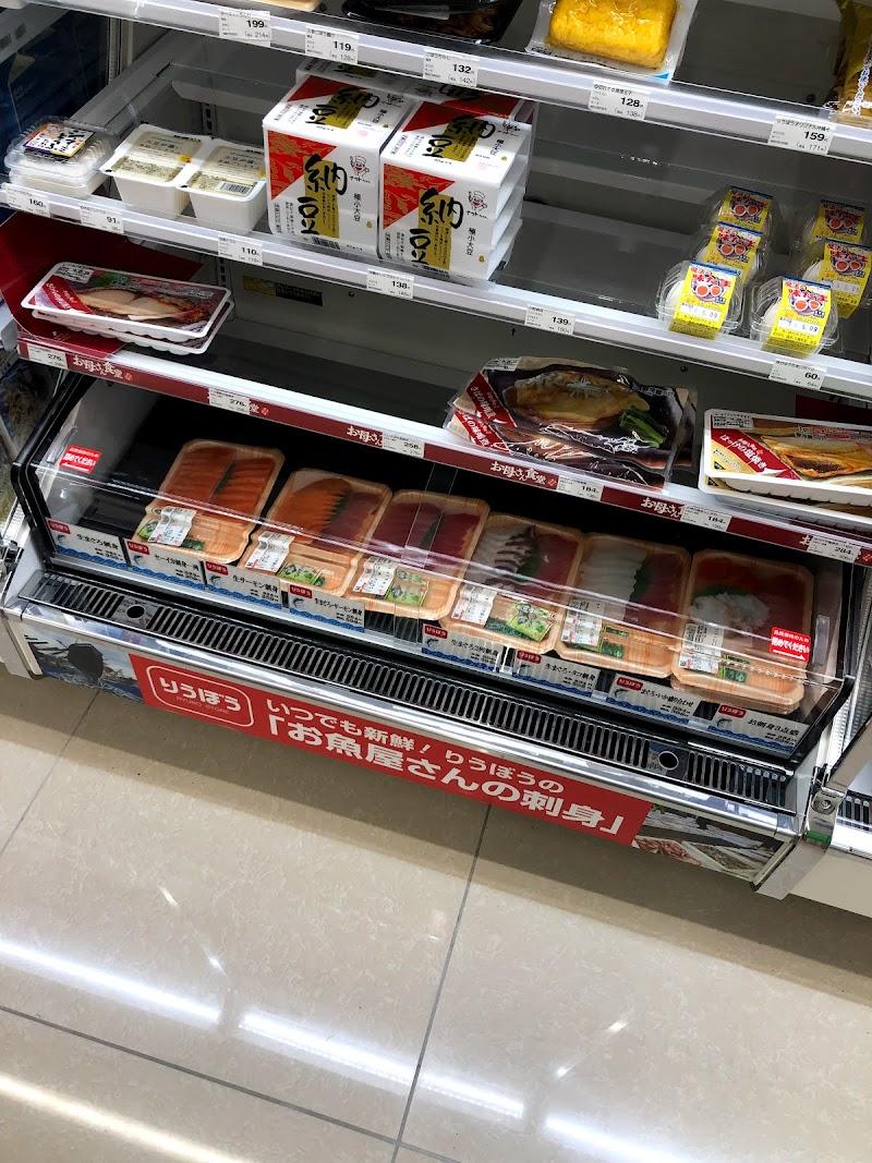 ファミリーマート 那覇松山中央店