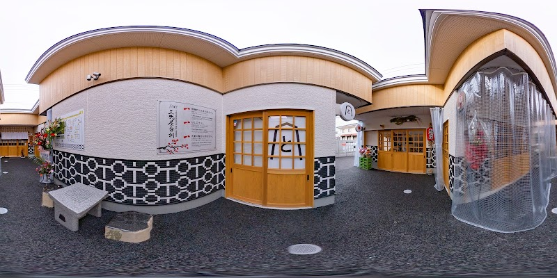天童温泉屋台村「と横丁」