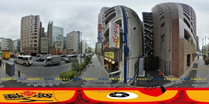 岡本屋永吉商店