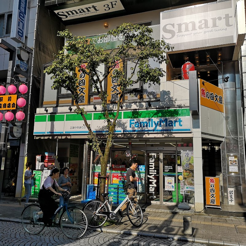 魚の四文屋 三鷹店