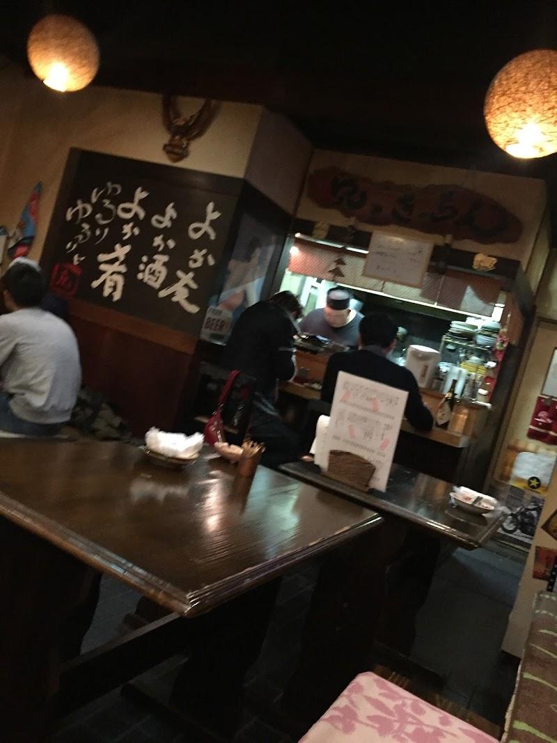 浜田 市 居酒屋