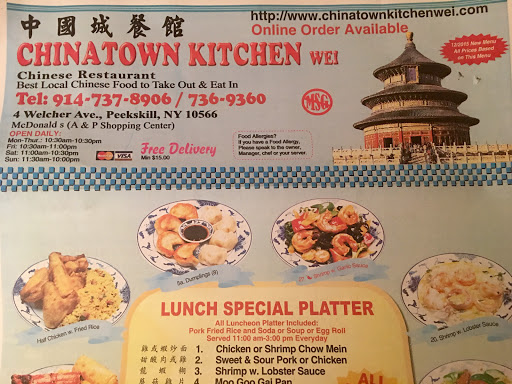 Chinese Restaurant «Chinatown Kitchen», reviews and photos, 4 ...