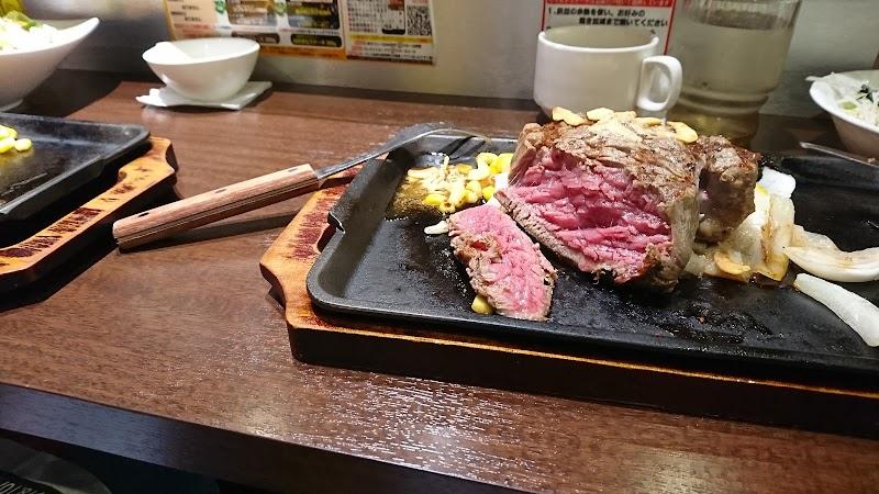 いきなりステーキ 福岡和白店