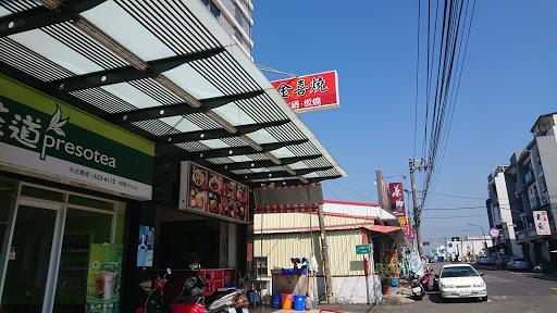 鮮茶道柳營中山店