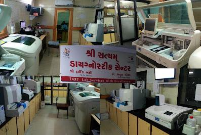 Shree Satyam Diagnostic Centre