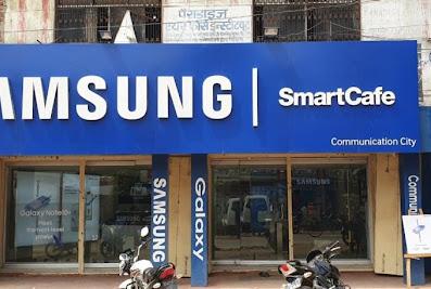 Samsung SmartCafé (Communication City)