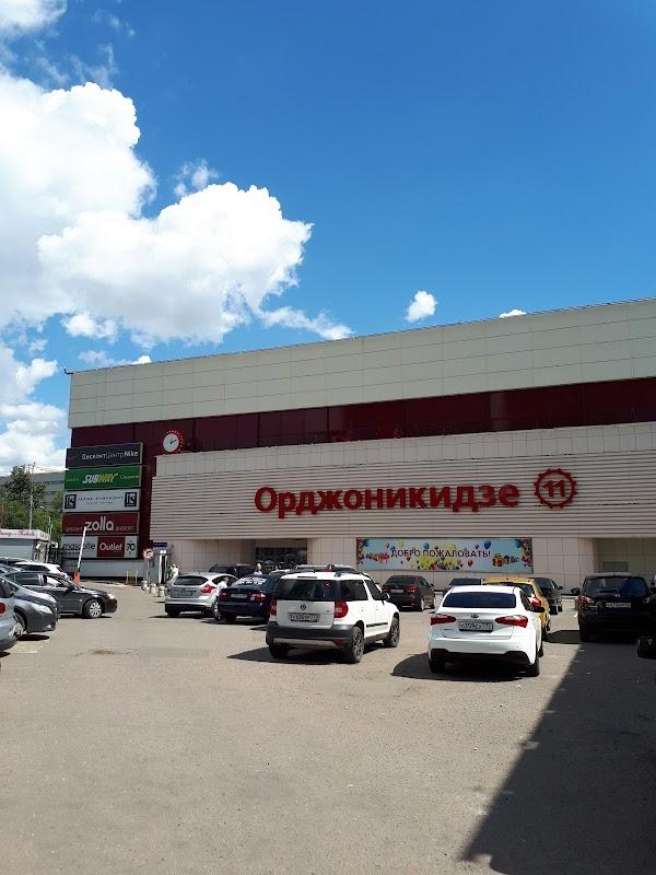 4dc8c665cf6c Торговый центр «Дисконт-центр Орджоникидзе 11» в городе Москва, фотографии