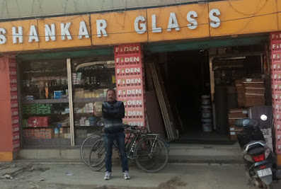 Shankar Glass