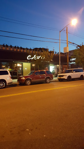 Night Club «Cávo», reviews and photos, 42-18 31st Ave, Astoria, NY 11103, USA