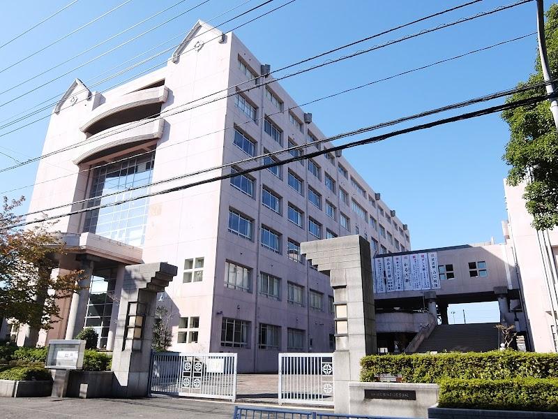 高校 横浜 平沼