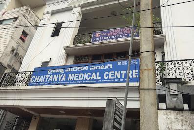 Chaitanya Medical Centre