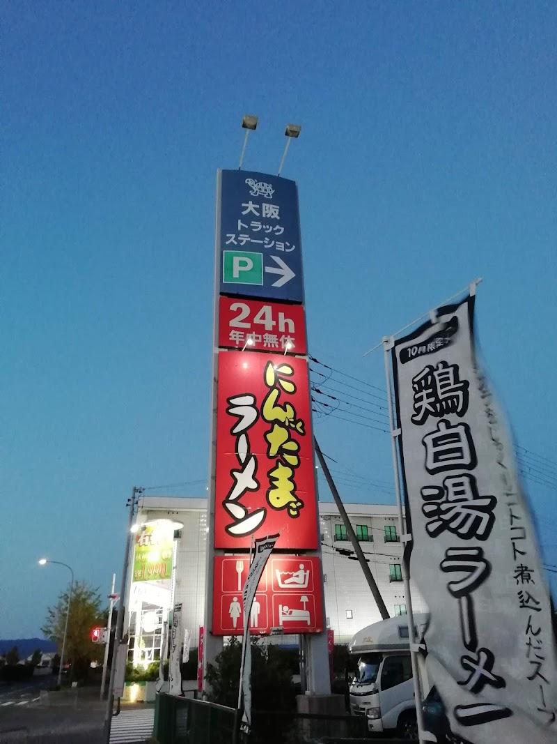 大阪トラックステーション運行管理センター