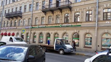 Банк ОТП Банк