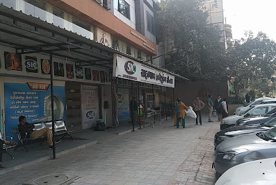 Sadbhav Imaging Center