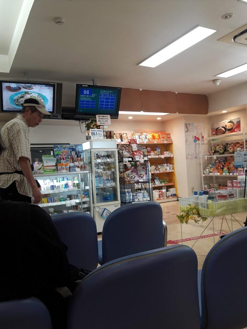 さくら薬局 飯田橋駅前店