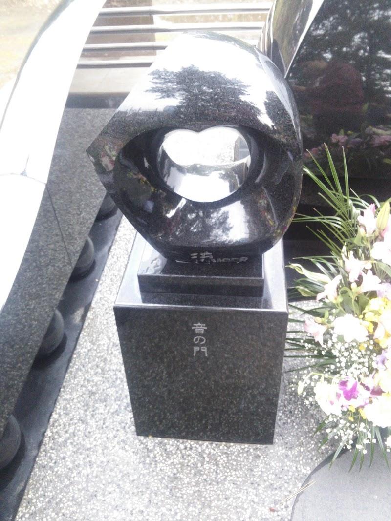 島倉千代子 墓