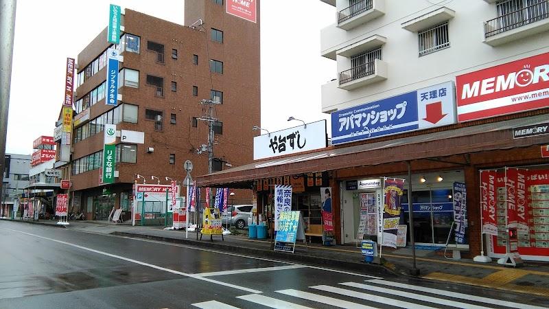 寿司居酒屋や台ずし天理駅前町