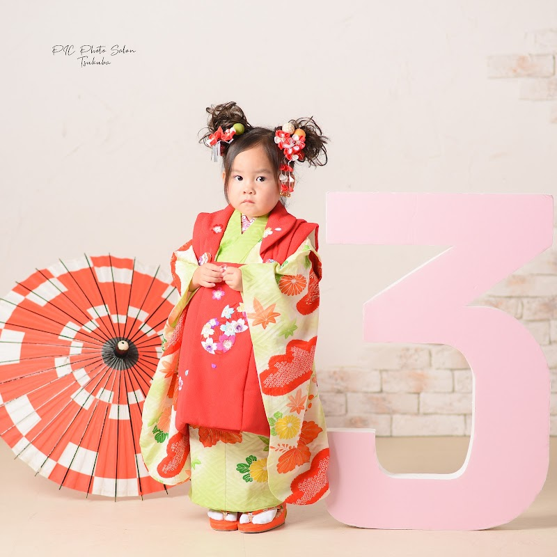 PIC Photo Studio つくば店 #写真スタジオ #マタニティ #家族写真 #子供写真 #七五三 #お宮参り #写真館《茨城県》
