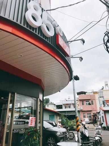 85度C咖啡蛋糕飲料麵包-彰化芬園店