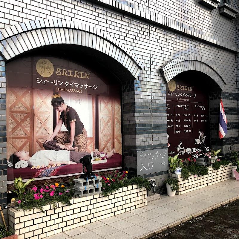 タイ古式マッサージ シィーリン