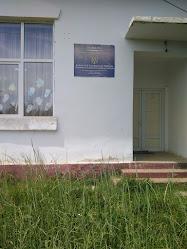 Școala clasele i-iv gradinița Popești Vasilați CL