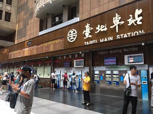傳遞幸福台北車站專櫃-玫瑰檸檬塔烤布蕾奶酪
