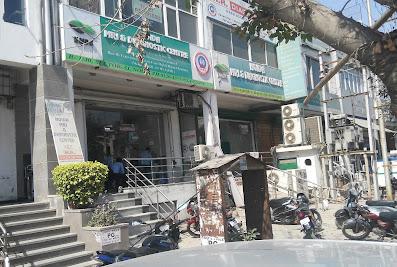 Noida Mri & Diagnostic Centre