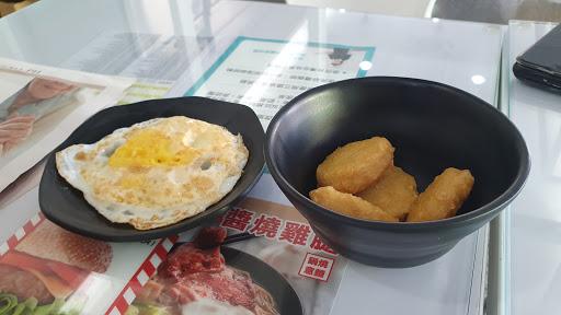 早安山丘-善化忠孝店