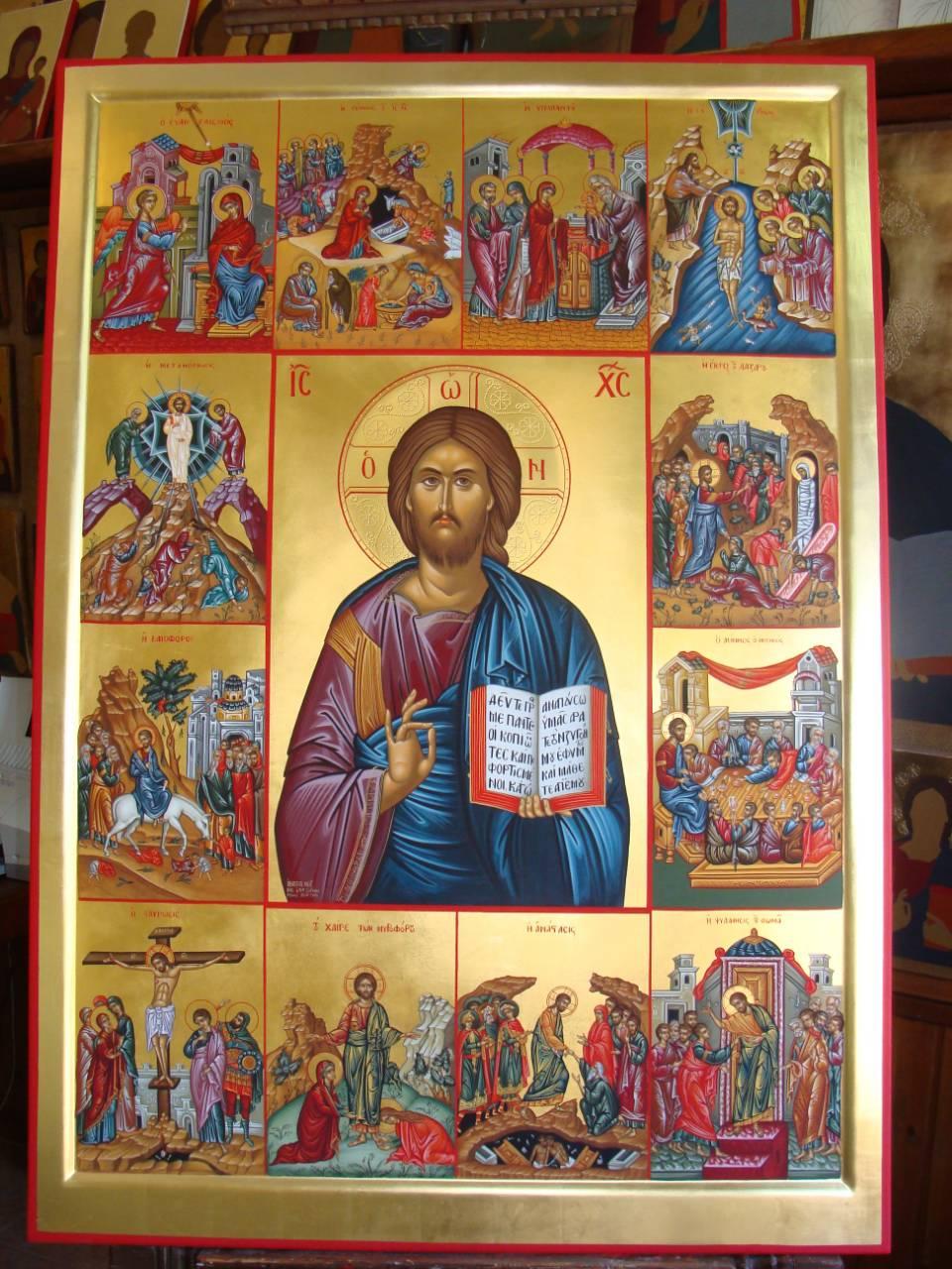Βυζαντιν Αγιογραφα-Τοιχογραφα Δια Χειρς Βασιλεου & Περικλ Συρμη