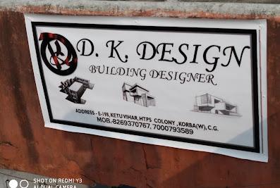 D.K. DESIGNKorba