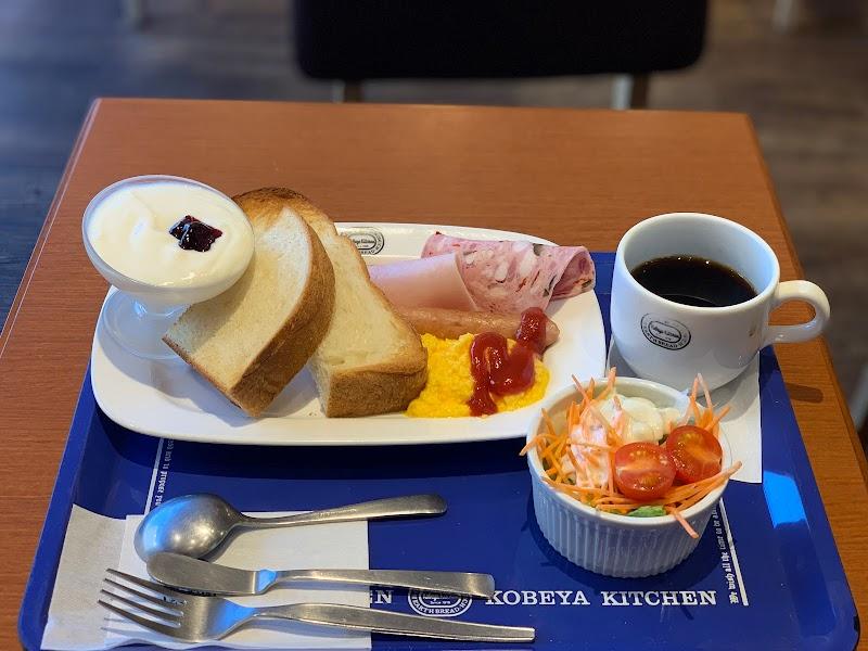 神戸屋キッチン 武蔵小金井店