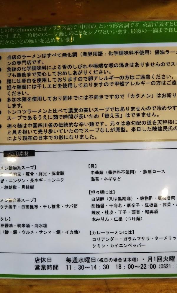 英語 椎茸
