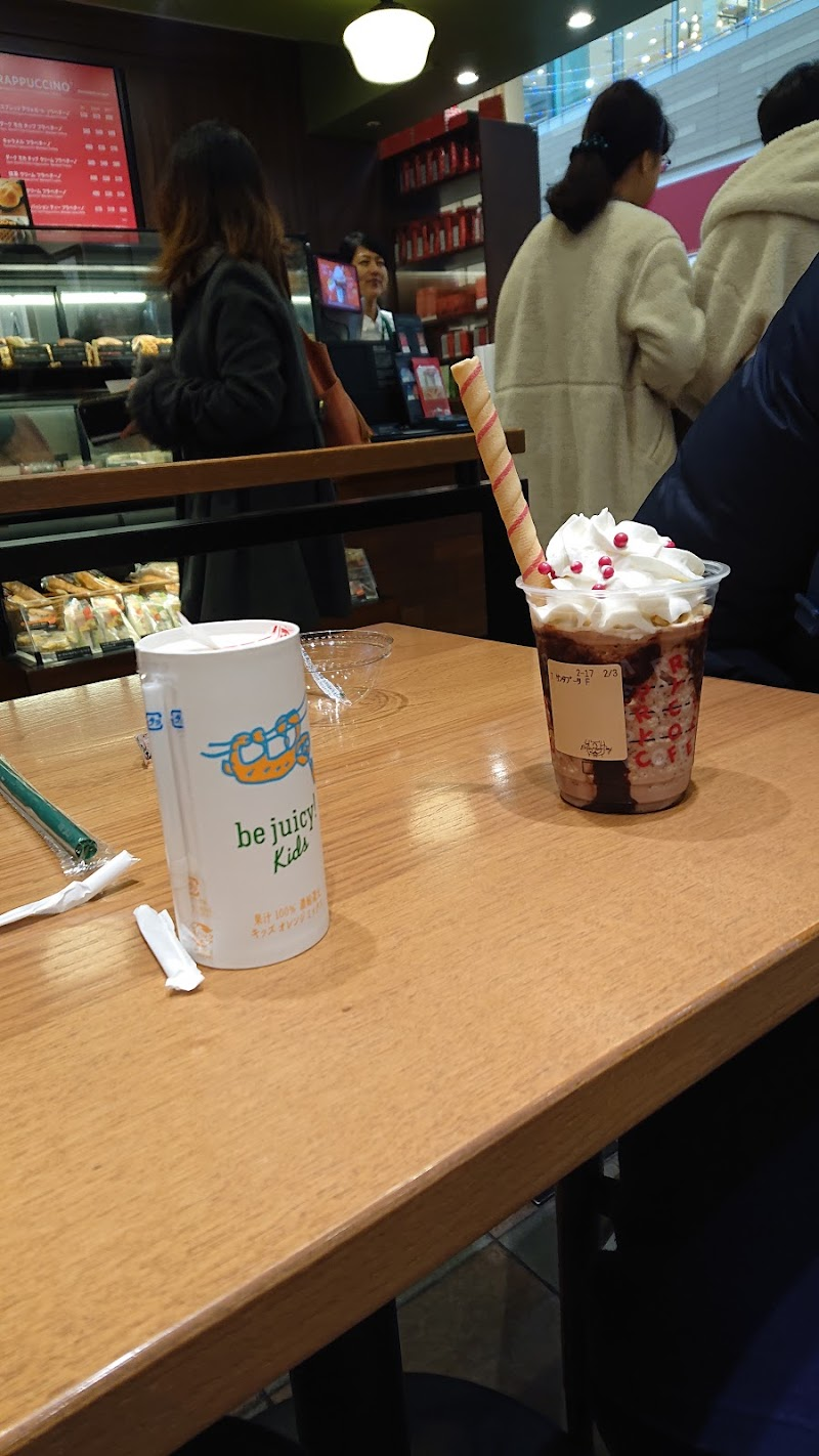 スターバックスコーヒー イオンモール伊丹店