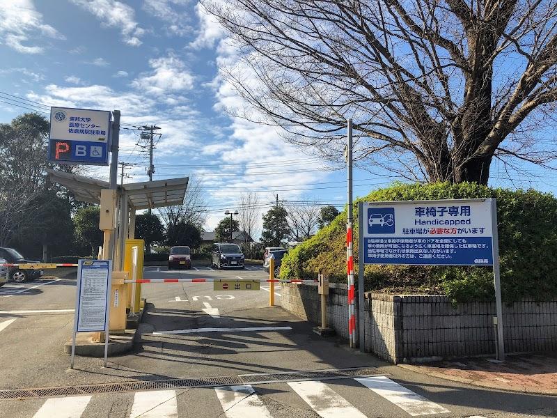 大学 佐倉 病院 医療 センター 東邦