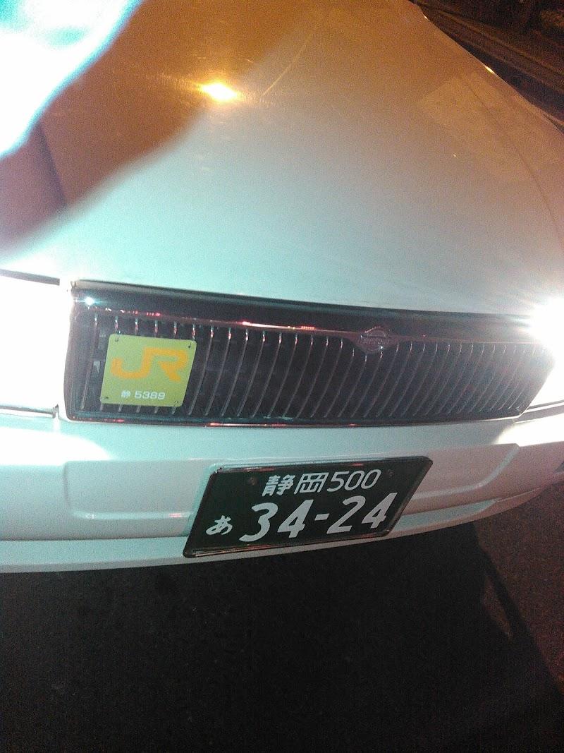 タクシー パンダ BLUE ZOO
