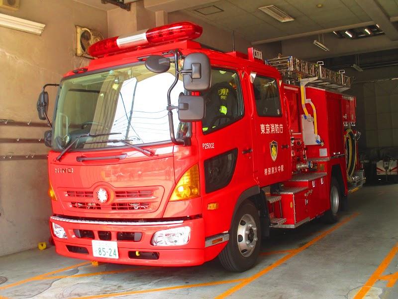 深川 消防署