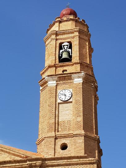 Municipality of Cadrete