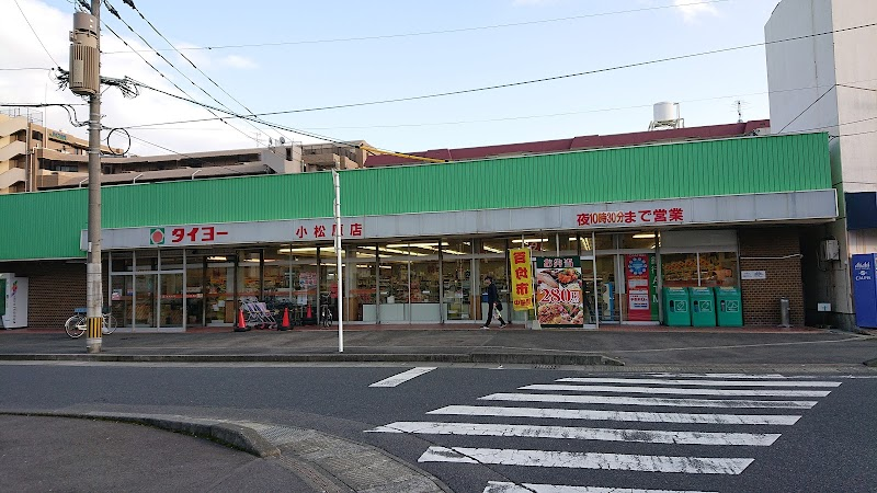 鹿児島 タイヨー 【第5回】「労使がひとつになって取組むパワハラ対策」 ―