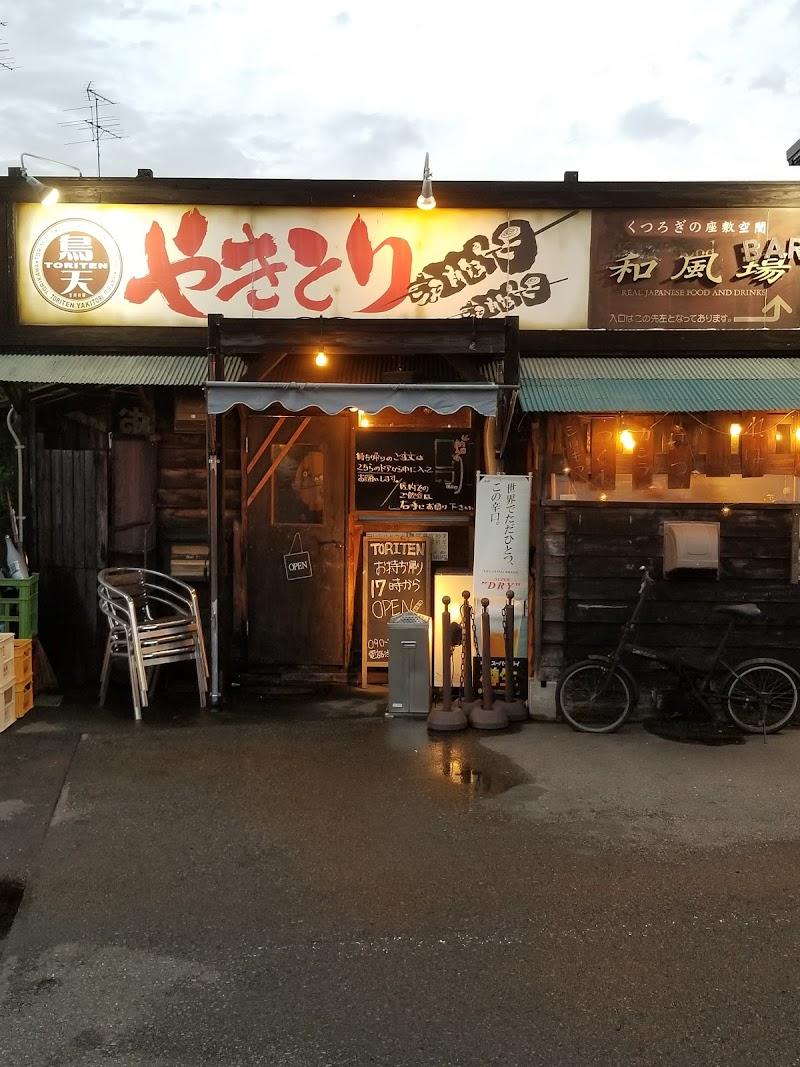 館 武蔵 村山 カラオケ