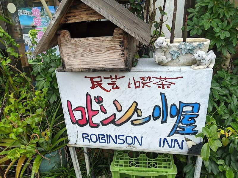 ロビンソン小屋
