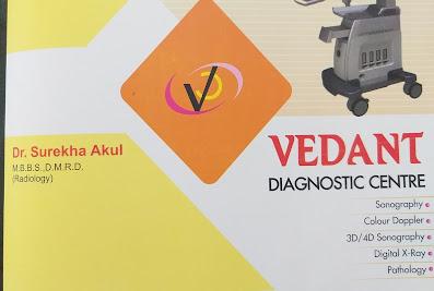 Vedant Diagnostic Centre