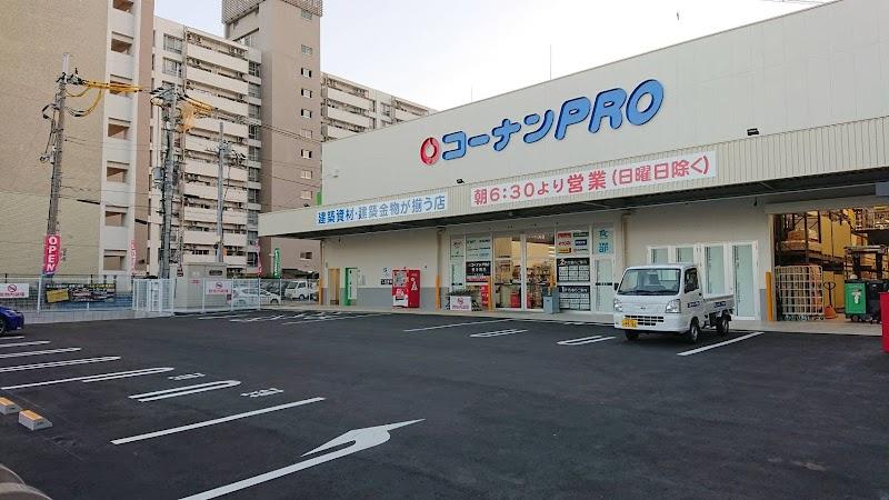 店舗 コーナン プロ