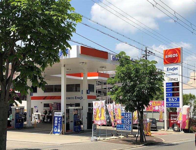 エネオス三田フラワータウン店