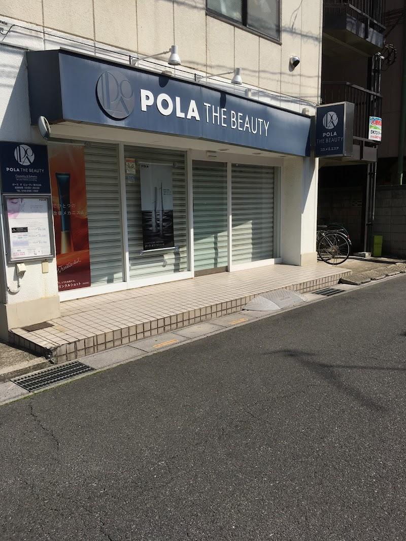 ポーラ ザ ビューティ POLA THE BEAUTY 越谷東口店