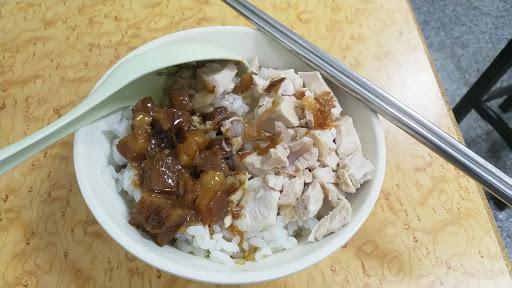 陳家香雞魯飯