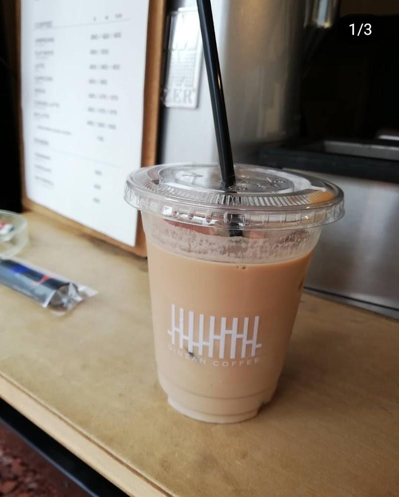 GINZAN COFFEE